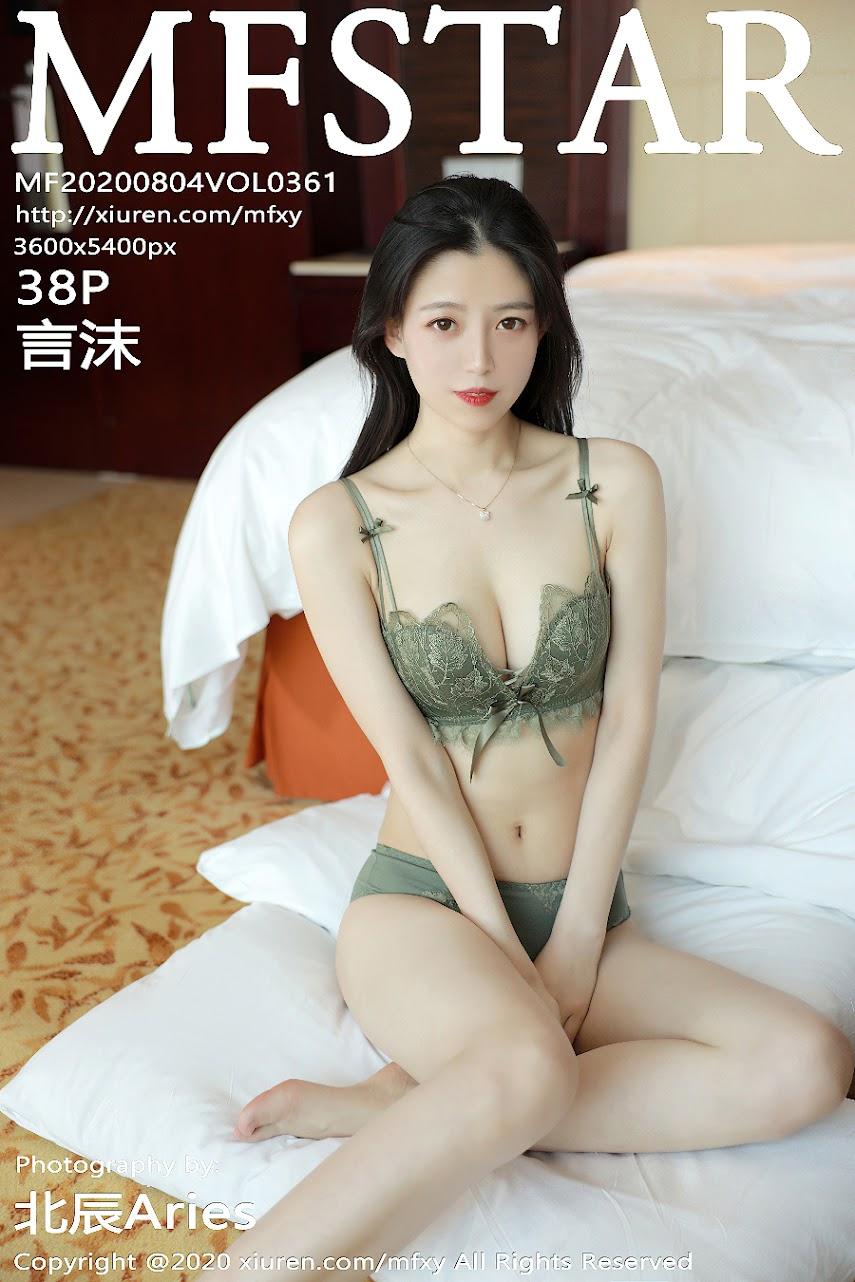 MF361[Y].rar.361_001_50y_3600_5400.jpg [MFStar] 2020-08-04 Vol.361 Yan Mo